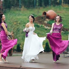Wedding photographer Maryana Repko (marjashka). Photo of 26.06.2018