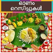 Onam Recipes In Malayalam
