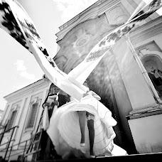 Wedding photographer Andrey Tarasyuk (Tarasyuk2015). Photo of 05.07.2018