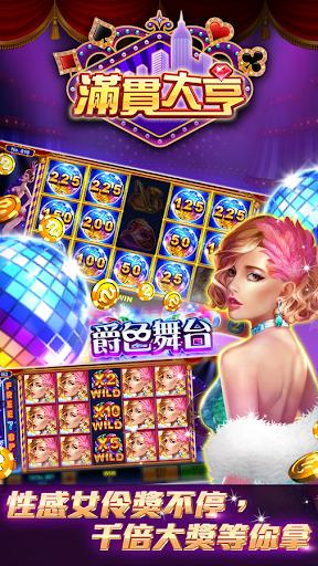 ManganDahen Casino screenshot 7