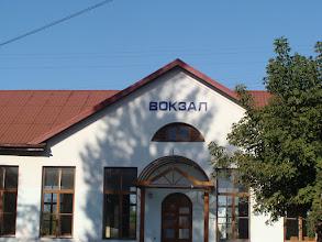 Photo: Chodorów - dworzec kolejowy. Fot. Stanisław Burlikowski.