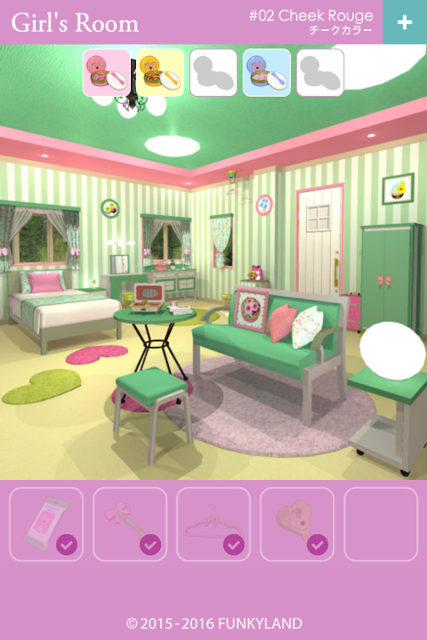 Escape Girls Room Screenshot
