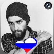 Russia Flag Heart Effect : Photo Editor APK