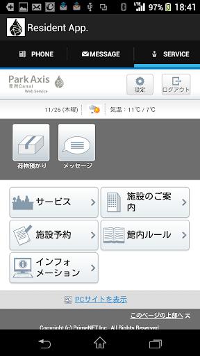 Resident App. (TY) 5.0 Windows u7528 2