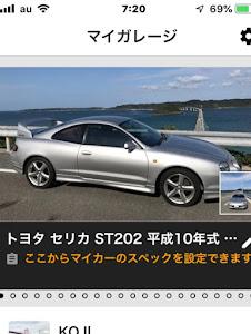 セリカ ST202 平成10年式 SSⅢのカスタム事例画像 KOJIさんの2018年12月21日07:23の投稿