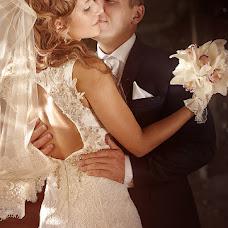 Wedding photographer Ross Yaroslava (Rosslava). Photo of 29.05.2018