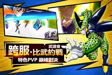 Dragon Ball Z The Strongest Universe Apk Mod (God Mod + Hit Kill + MP) 3