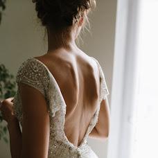 Wedding photographer Sergey Galushka (sgfoto). Photo of 03.11.2017