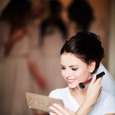 Wedding photographer Meri Kirilenko (MS11). Photo of 08.01.2018