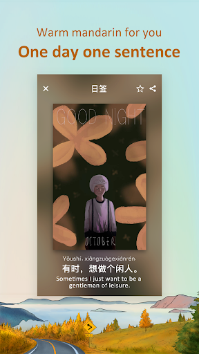 Manga Mandarin-Learn Chinese-漫中文 app (apk) free download for Android/PC/Windows screenshot