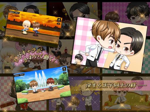 PRINCE OF LEGEND LOVE ROYALE 2.3.0 screenshots 16