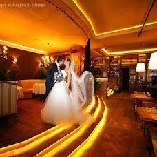 Wedding photographer Dmitriy Kovalevich (shmell). Photo of 15.02.2014