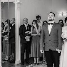 Wedding photographer Mariya Kozlova (mvkoz). Photo of 09.04.2018
