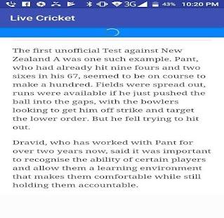 क्रिकेट लाइव स्कोर - náhled
