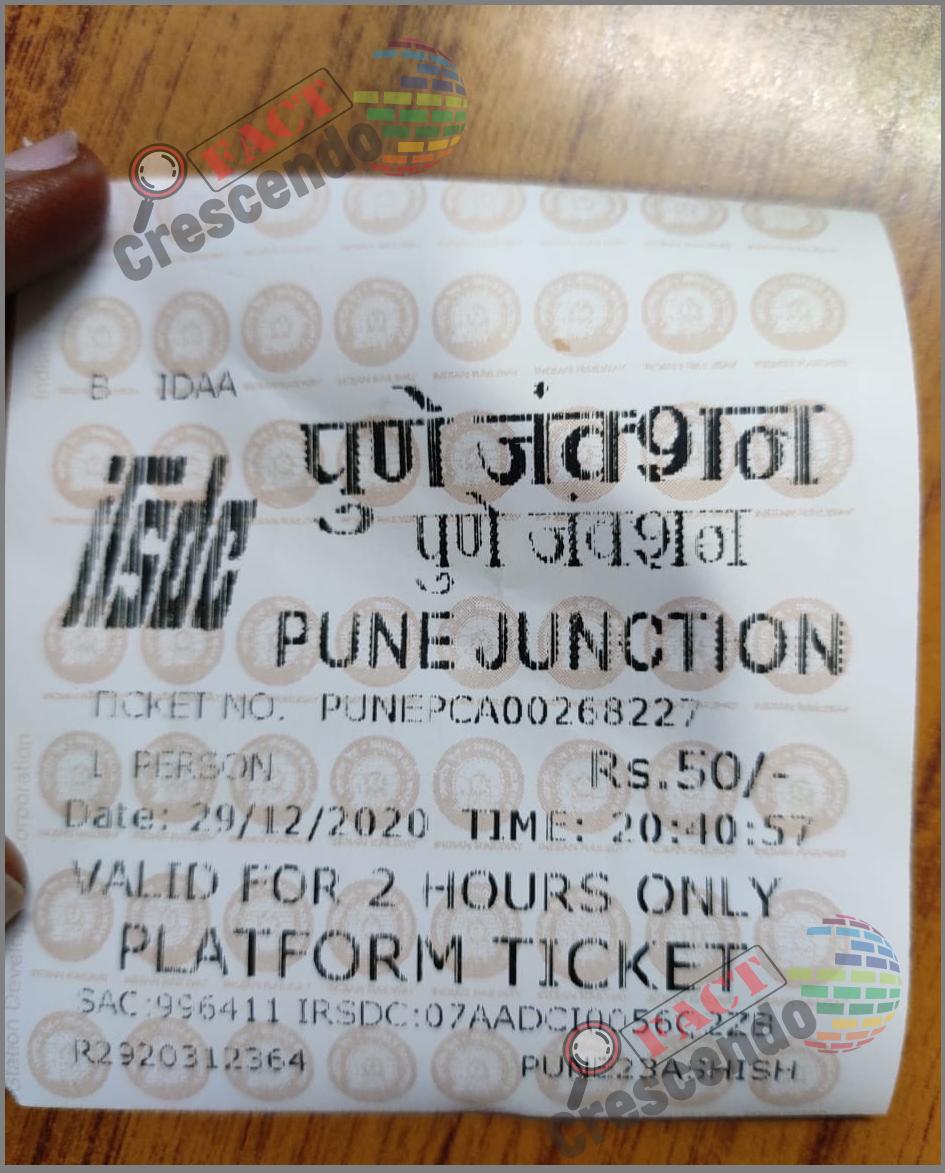 C:\Users\Lenovo\Desktop\FC\Pune juction platform ticket3.png