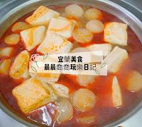 深坑傳統臭豆腐