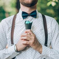 Wedding photographer Ekaterina Alduschenkova (KatyKatharina). Photo of 19.10.2018