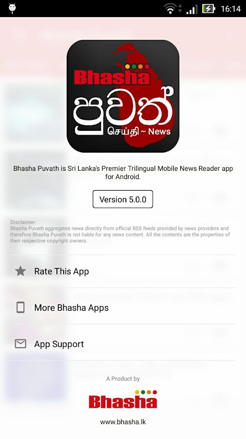 Bhasha Puvath | Sri Lanka News- screenshot