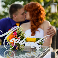 Wedding photographer Oleg Kurochkin (OlegKurochkin). Photo of 31.08.2015