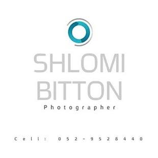 Shlomi Bitton- שלומי ביטון - náhled