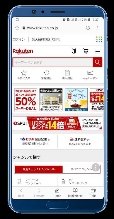 100 δωρεάν site γνωριμιών στην Ιαπωνία PG χρονολογούνται Pro 2010 null