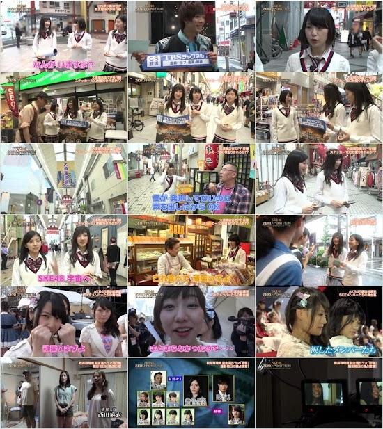 (TV-Variety)(720p) SKE48 ZERO POSITION~チームスパルタ!能力別アンダーバトル~ ep39 160702