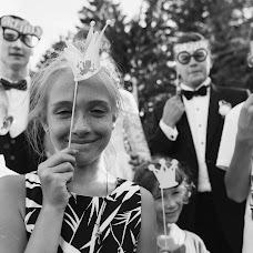 Wedding photographer Bogdan Kirik (TofMP). Photo of 19.08.2017