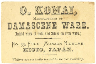 Photo: Front side card from the Komai Otojiro shop. My thanks to Kevin Page Oriental Art for permission to use the image of this card in their possession.