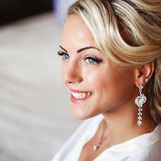 Wedding photographer Anna Gerasimova (GerasimovAnna). Photo of 24.10.2015