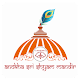 Download Anokha Sri Shyam Mandir For PC Windows and Mac