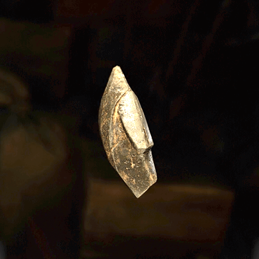 硬石の欠片