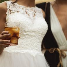 Wedding photographer Fabian Martin (fabianmartin). Photo of 09.10.2018