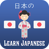 Learn Japanese - Phrases and Words, Speak Japanese