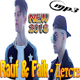 Rauf & Faik - Детство icon