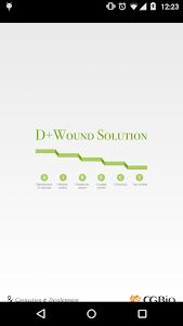 D+Wound Solution screenshot 0