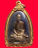 หลวงพ่อโอด วัดจันเสน รูปหล่อโบราณ รุ่น 2 ครบ 6 รอบ พ.ศ. 2531 พร้อมเลี่ยมทองยกซุ้ม