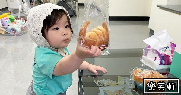 三峽樂芙軒金牛角烘焙坊