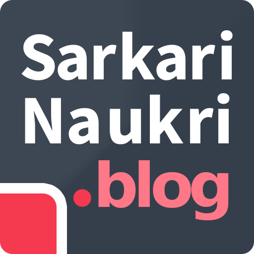 Sarkari Naukri Blog - Government job alerts free.