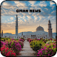 Oman News Download for PC Windows 10/8/7