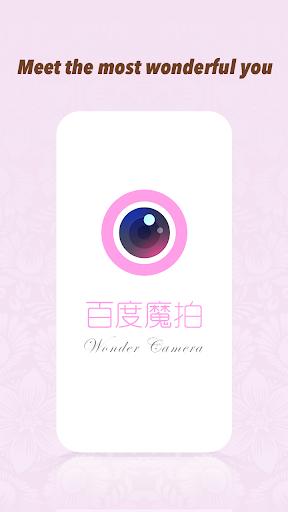 Wonder Camera 2.1.4.2 screenshots 1