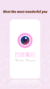 Wonder Camera v1.5.9