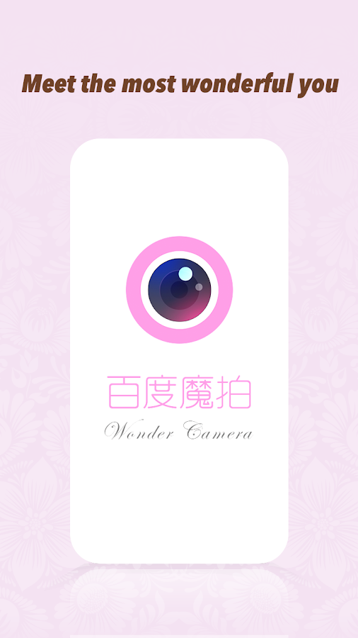 Wonder Camera- screenshot