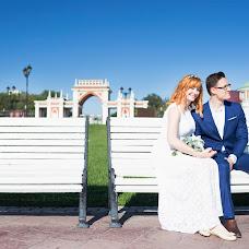 Wedding photographer Lena Kupcova (fotoLiss). Photo of 05.12.2017