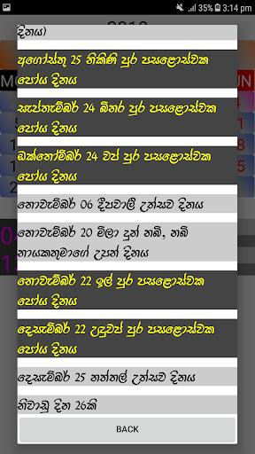 2020 Sinhala Calendar screenshots 2