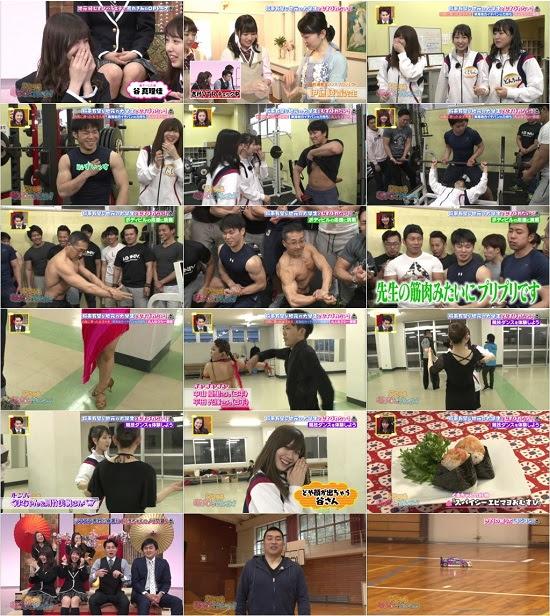 (TV-Variety)(720p) SKE48 むすびのイチバン! ep04 170515