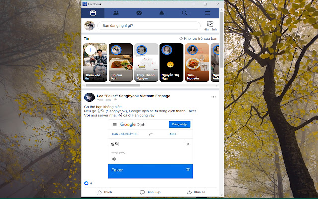 Launcher for Facebook™