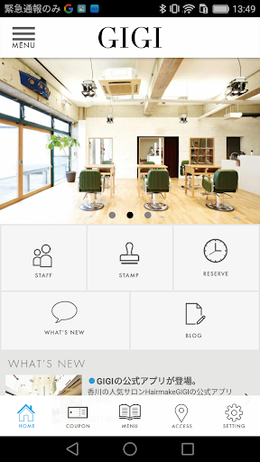 GIGI for smartphone 2.7.0 Windows u7528 2