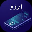 Urdu Keyboard: Make Urdu typing Easy icon