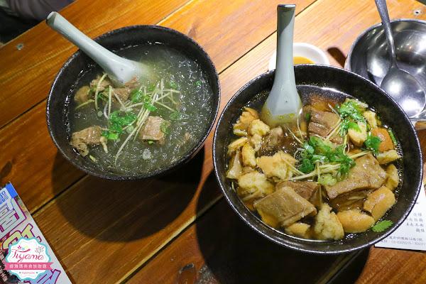 花蓮老屋美食,日式建築內品味一碗小確幸的暖心滋補牛肉(羊肉)麵!