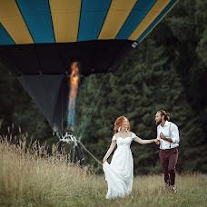 Wedding photographer Natalya Ponomarenko (photochupa). Photo of 25.07.2018